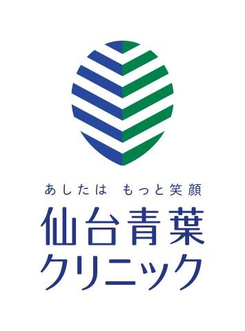 仙台青葉クリニック の画像