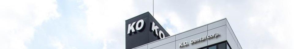 ケーオーデンタル株式会社 宇都宮営業所の画像