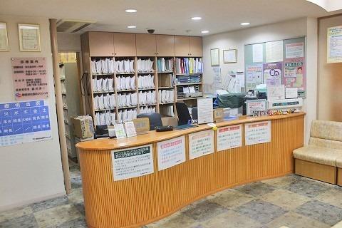 静岡消化器科クリニックの画像