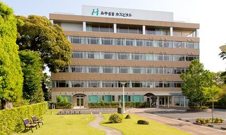 みやざきホスピタル(医療ソーシャルワーカーの求人)の写真: