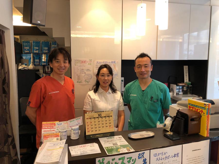 SHINO鍼灸院の画像