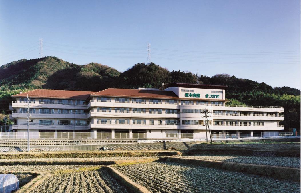 坂本病院(調理師/調理スタッフの求人)の写真:坂本病院全景
