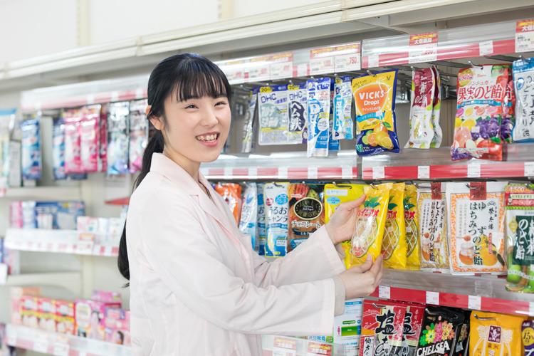 大信薬局栄盛川店の画像