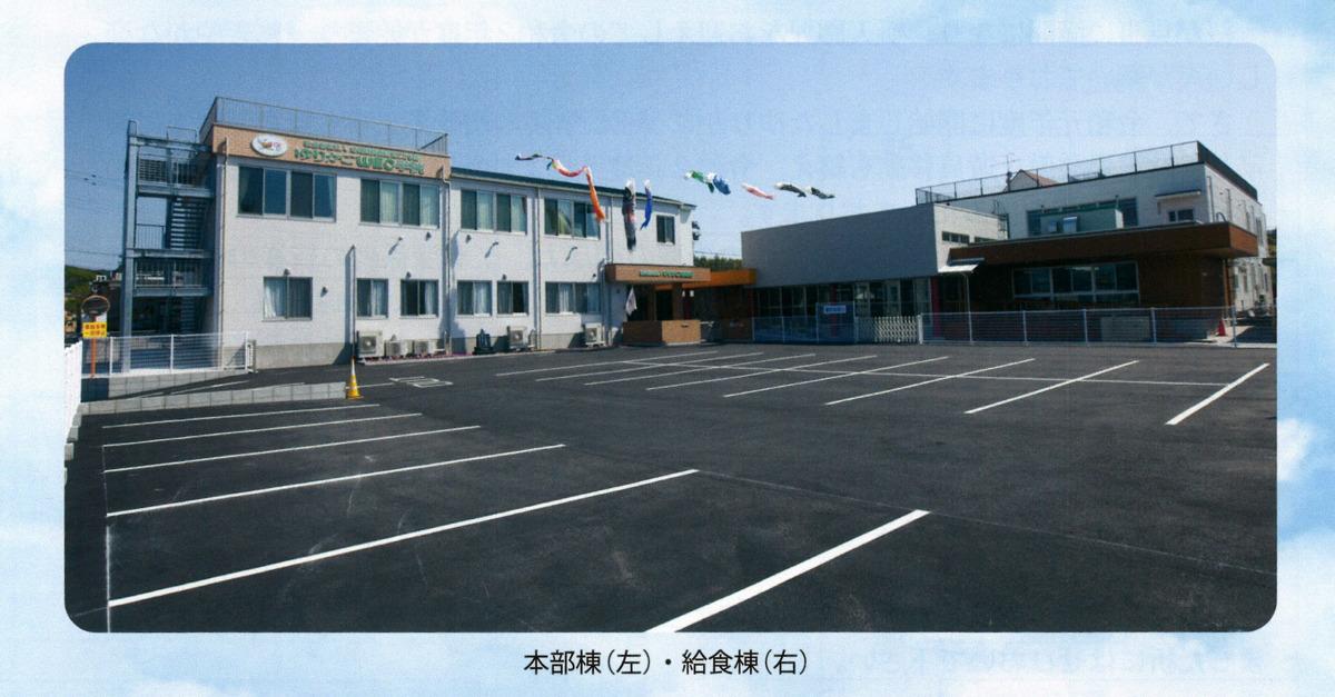 ゆりかごWEC学院の画像