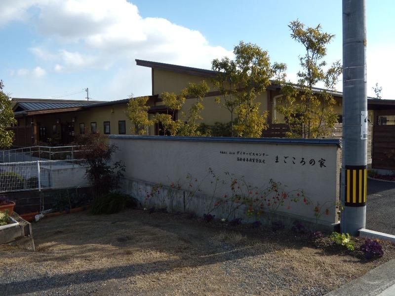 サービス付き高齢者向け住宅 まごころの家の画像