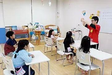 教育付学童 ダイヤモンドスクールの画像