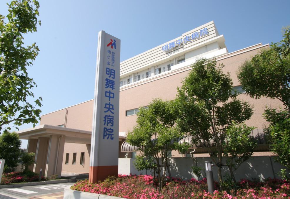明舞中央病院の画像
