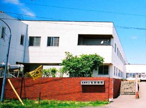 松前町立松前病院の画像