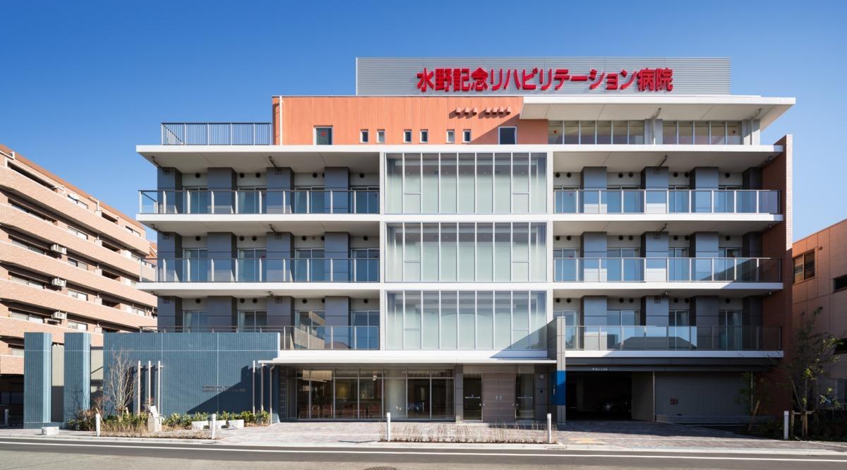 社会医療法人社団昭愛会 水野記念リハビリテーション病院の画像