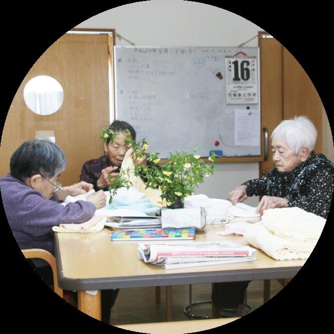 サマリヤ西春日グループホーム(介護職/ヘルパーの求人)の写真4枚目: