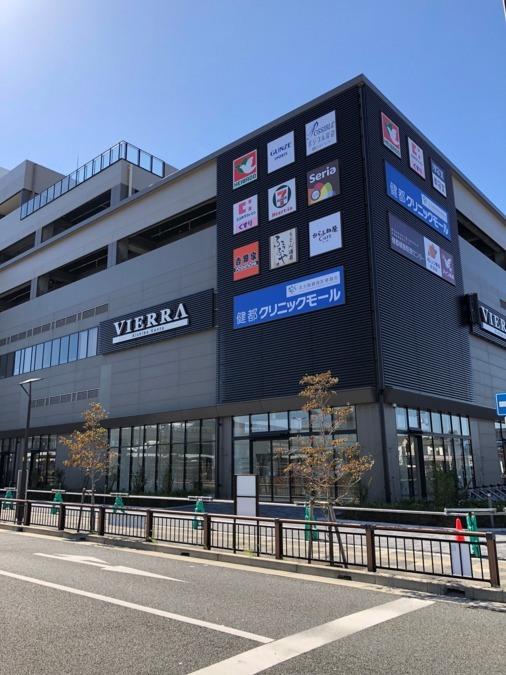ポシブル岸辺健都リハビリセンターの画像