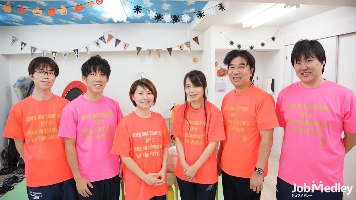 療育スタジオ・ピコ 関内教室の画像