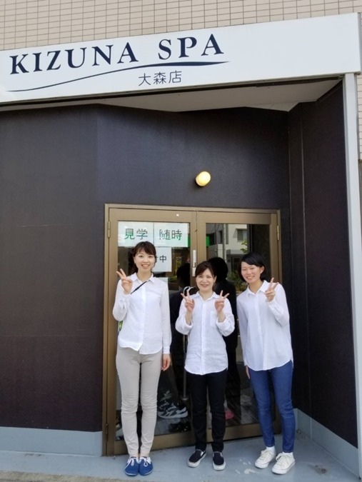 KIZUNASPA 大森店の画像