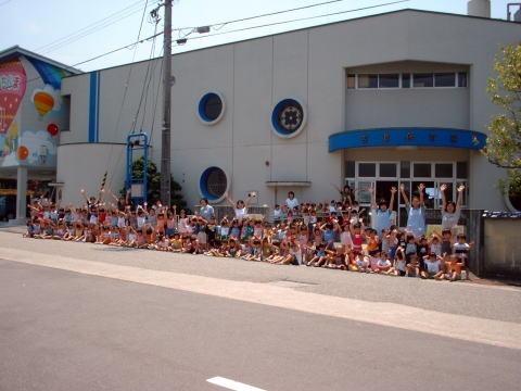 吉島保育園の画像