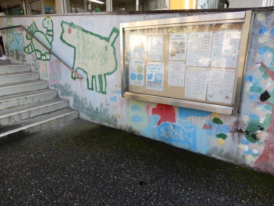 立花児童館の画像