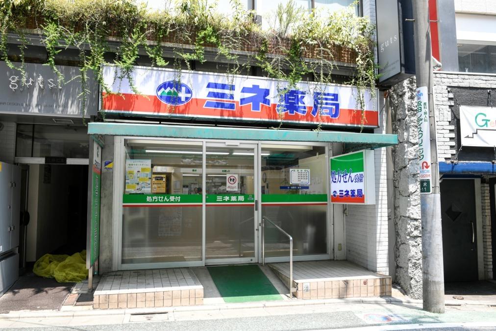 ミネ薬局 下北沢店(薬剤師の求人)の写真2枚目: