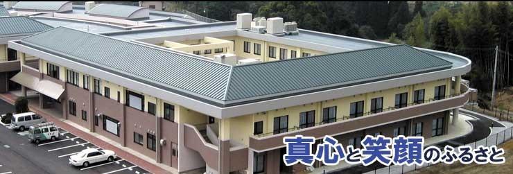 鈴山荘デイサービスセンターの画像