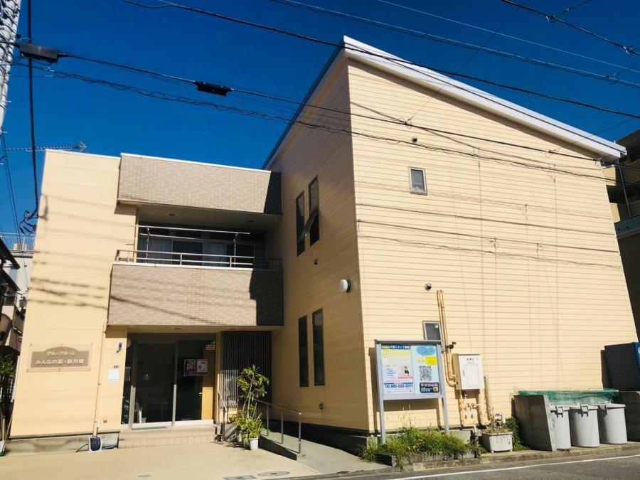 グループホームみんなの家・新川崎の画像