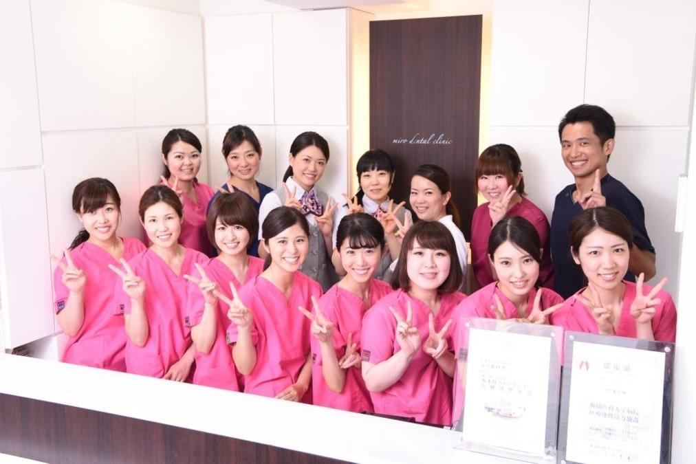 みろ歯科(歯科衛生士の求人)の写真: