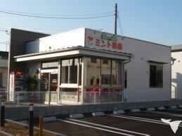 ミント薬局の画像