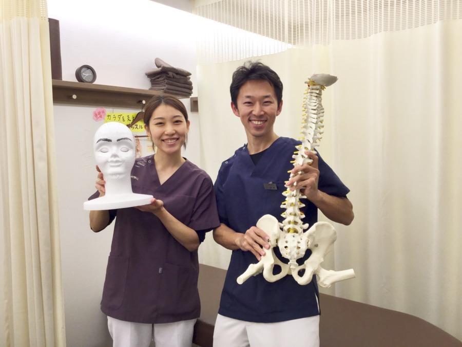 ゆかわ鍼灸整骨院の画像