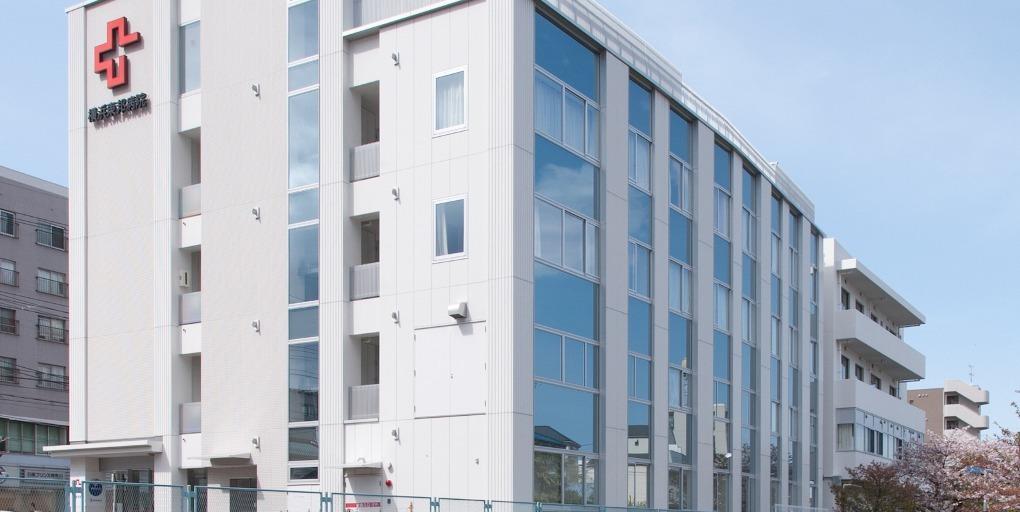 横浜東邦病院の画像