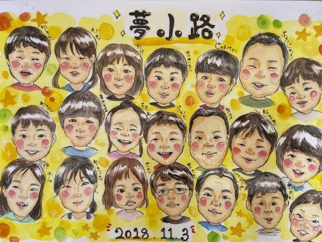 サポートセンター夢小路(児童発達支援管理責任者の求人)の写真: