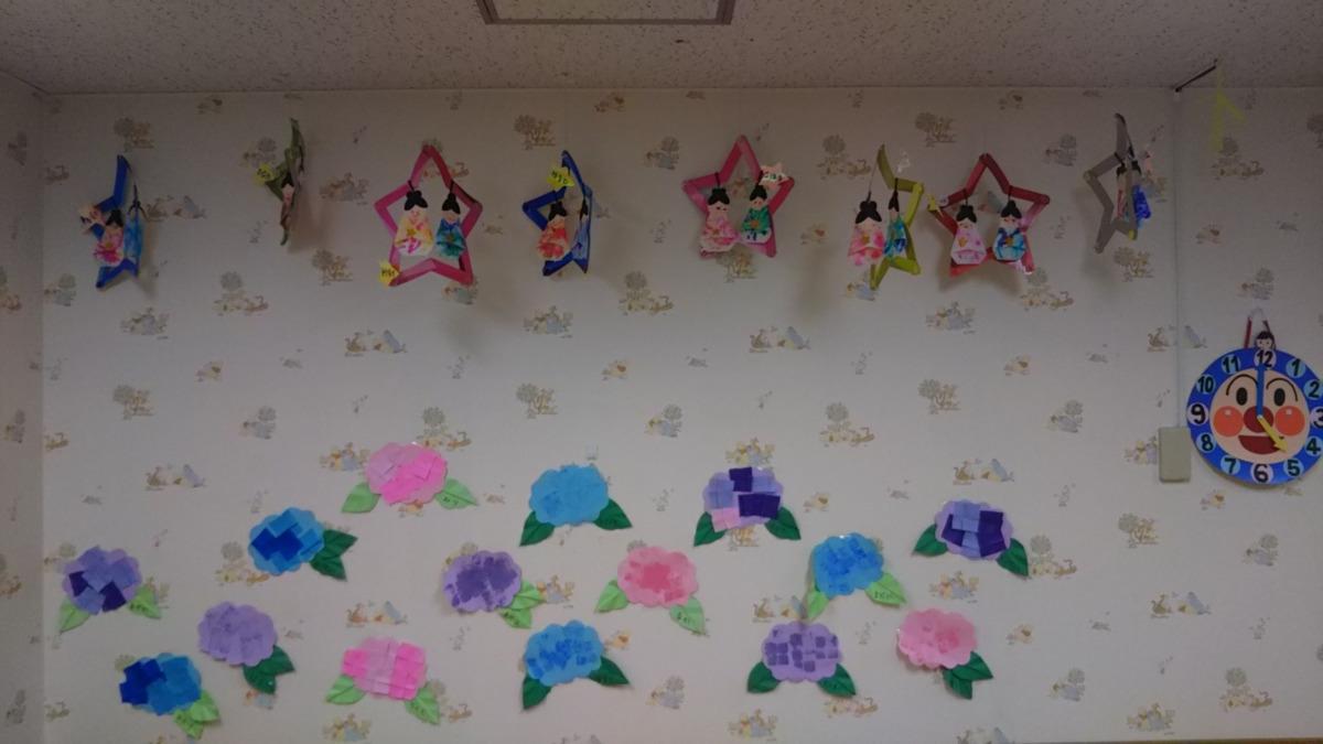 イムス札幌消化器中央総合病院 あおぞら保育園の画像