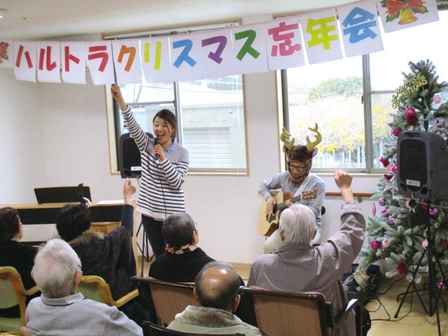 デイサービスホーム黒川の里の画像