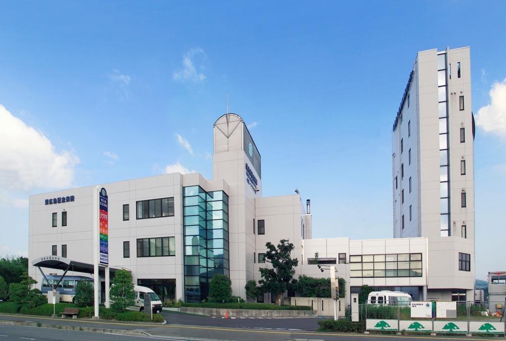 記念 東 病院 広島