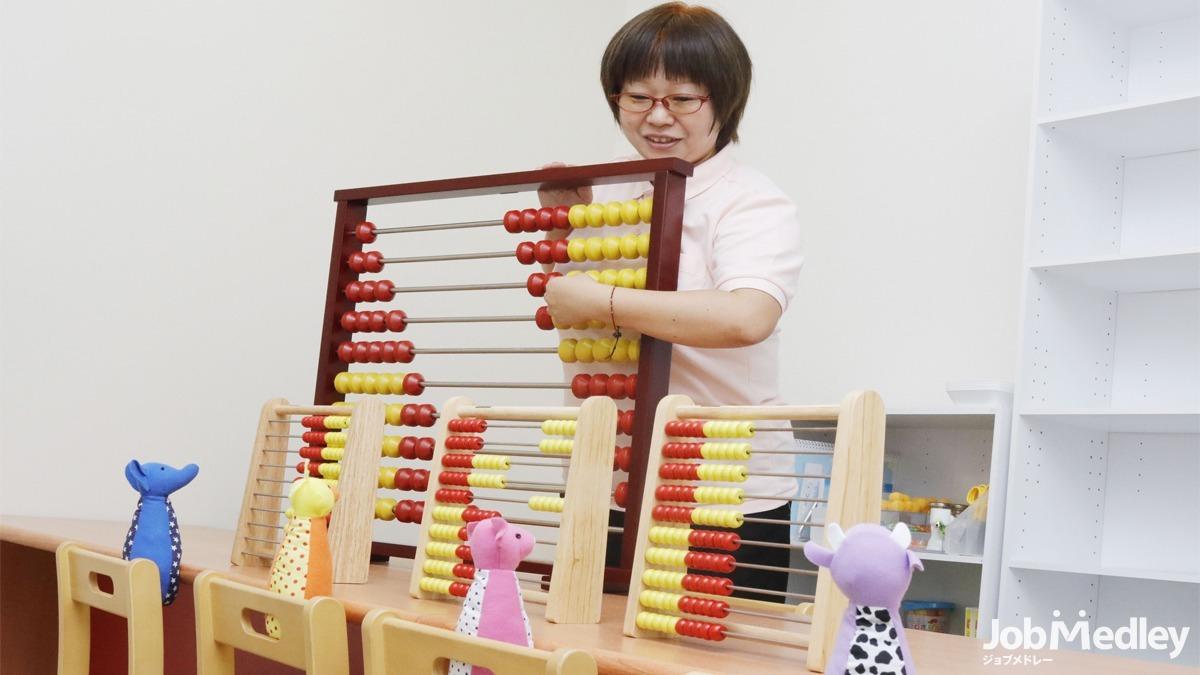 児童発達支援 コペルプラス藤沢教室の画像