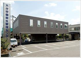 環境測定センター 大分事業部の画像
