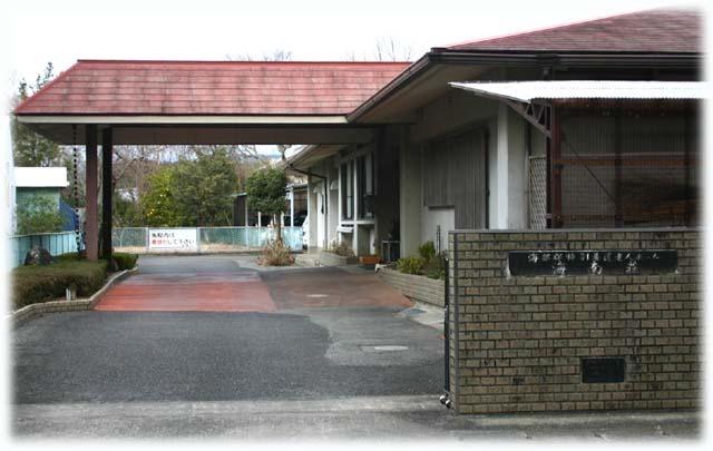 海部郡特別養護老人ホーム 海南荘の画像