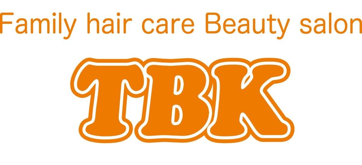 美容室TBK座間店(美容師の求人)の写真1枚目:独立を目指したい方にも子育て中の方にもぴったりの職場です