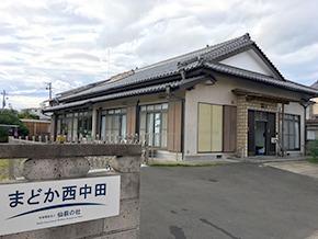 多機能型障がい者サービス事業所 まどか西中田の画像