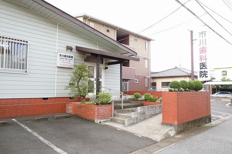 市川歯科医院の画像