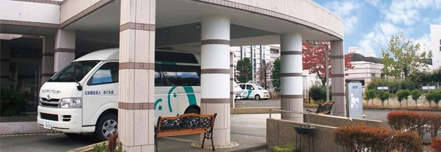 障害者支援施設 かしの木ケアセンターの画像