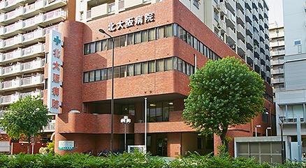 北大阪病院の画像