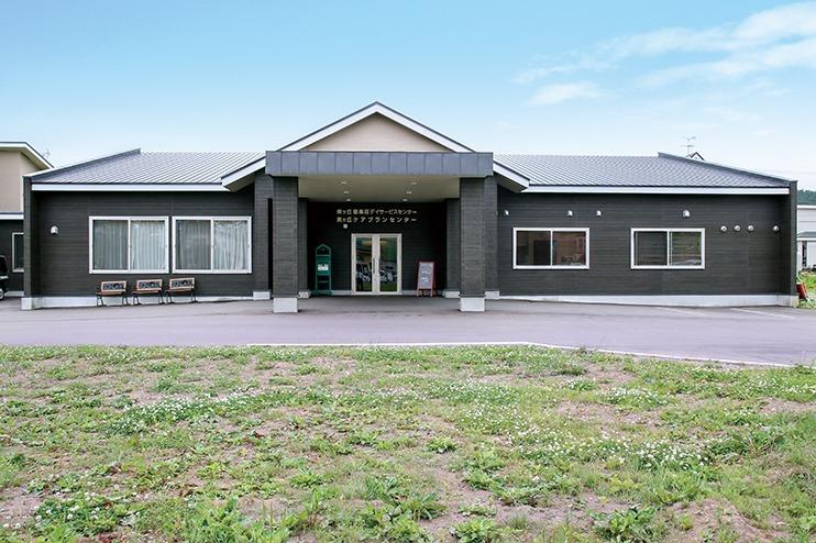 美ヶ丘敬楽荘デイサービスセンターの画像