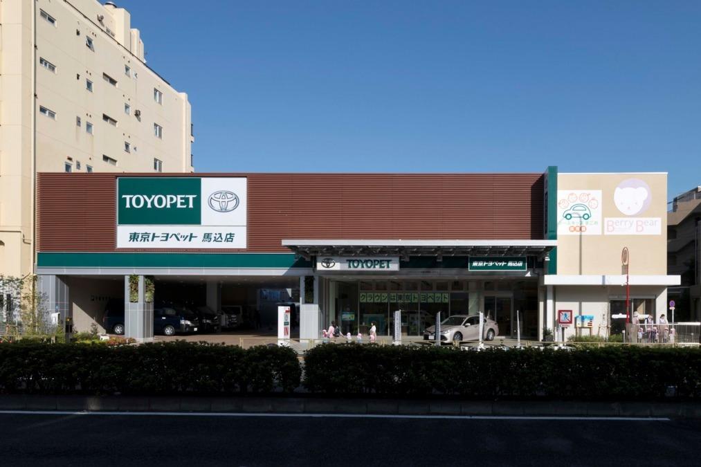 トヨタモビリティ東京 企業主導型保育所・ぶ~ぶキッズまごめ(保育士の求人)の写真: