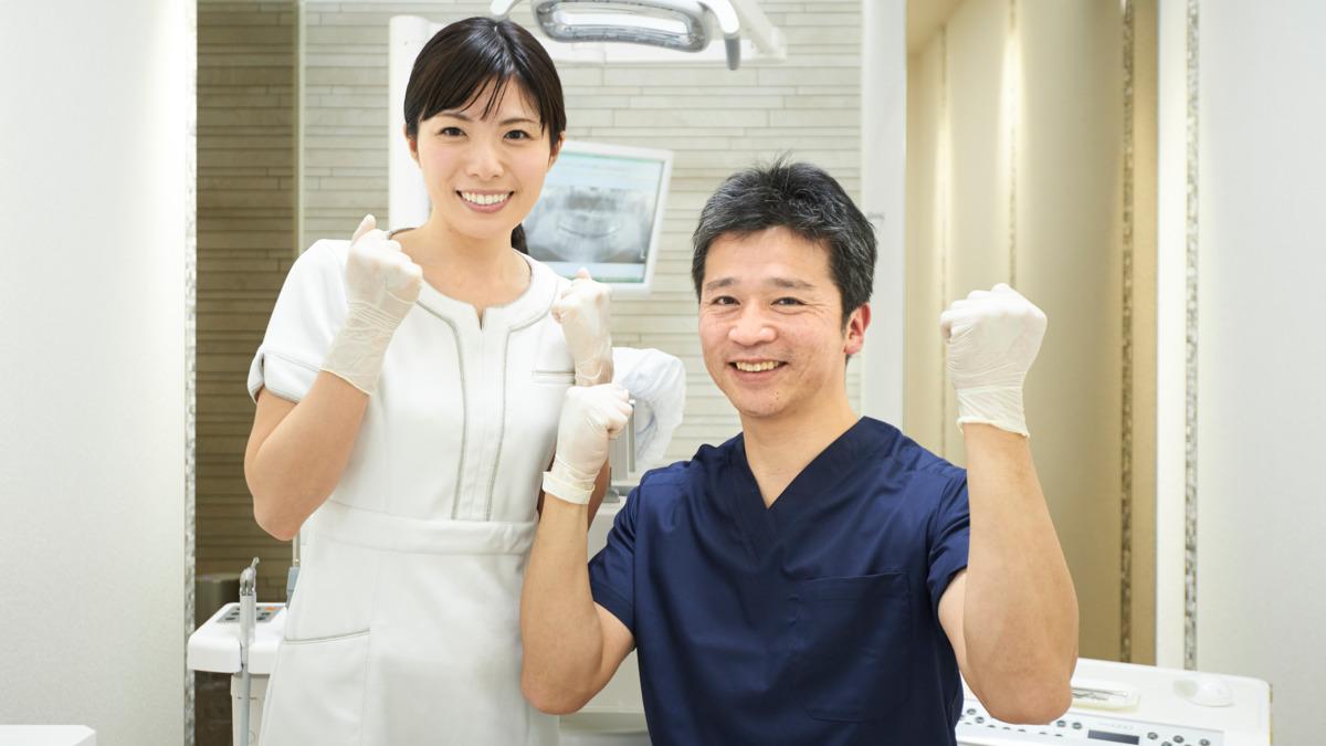あおの歯科医院の画像