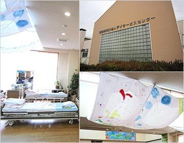 川口デイサービスセンターの画像