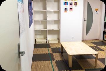 放課後等児童デイサービス アレッタ 弘明寺2号店の画像