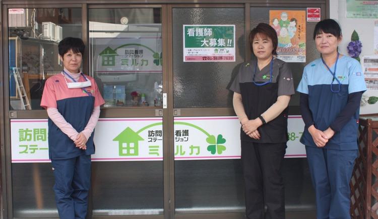 ミルカ訪問看護ステーションの画像
