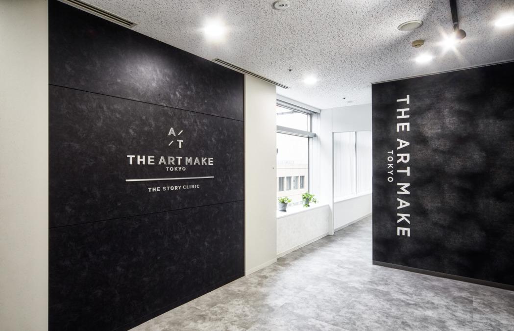 THE ARTMAKETOKYOの画像