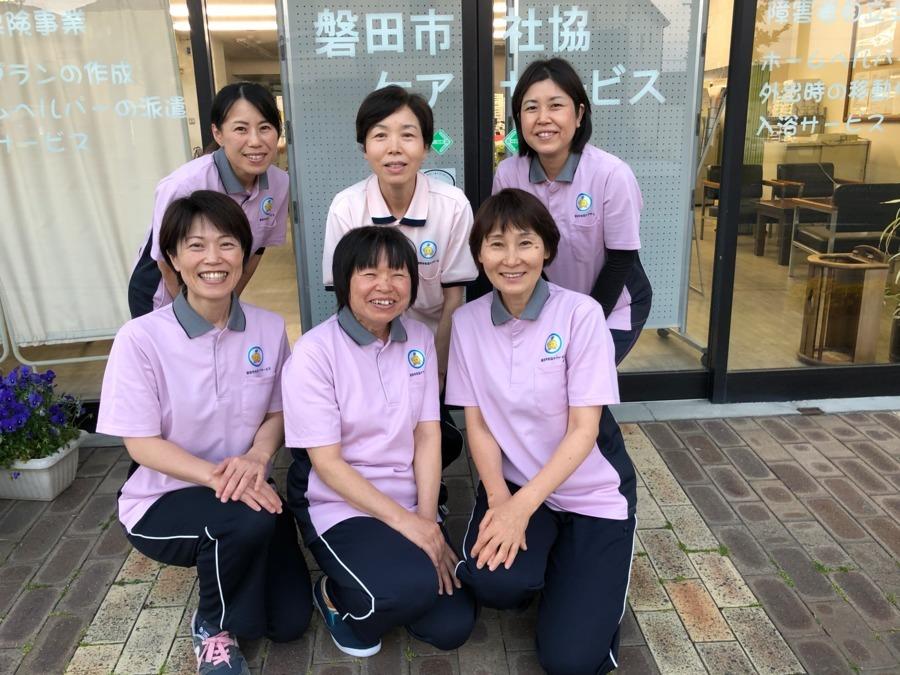磐田市社協ケアサービスの画像