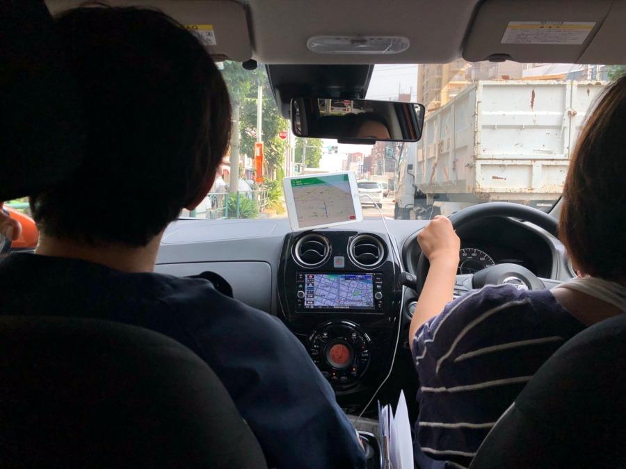 ひなた在宅クリニック山王【2019年04月01日オープン】(介護タクシー/ドライバーの求人)の写真: