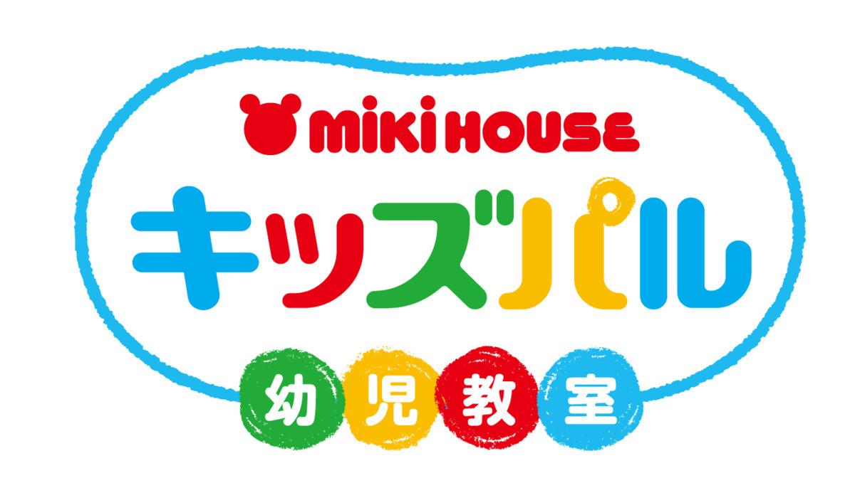 ミキハウスキッズパル仙台藤崎教室の画像