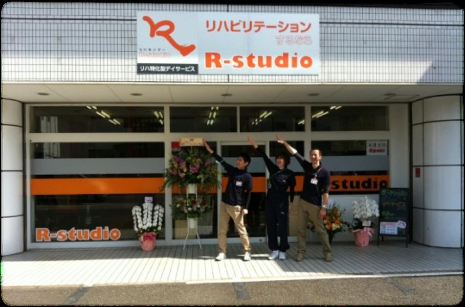 リハセンター R-studio(看護師/准看護師の求人)の写真1枚目: