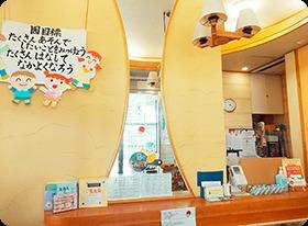 アスク汐留保育園の画像